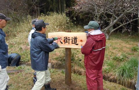katudou_kanban2
